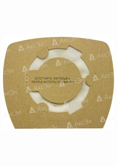 20L 5.3 - 20L/5 Универсальные синтетические фильтр-мешки Ozone, диаметр фланца 58-70 мм, до 20 л, 5 шт