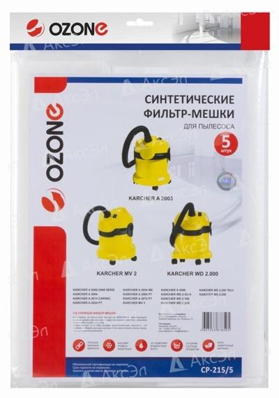 CP 215 5.4 - CP-215/5 Фильтр-мешки Ozone синтетические для пылесоса KARCHER MV 2, WD 2, 5 шт