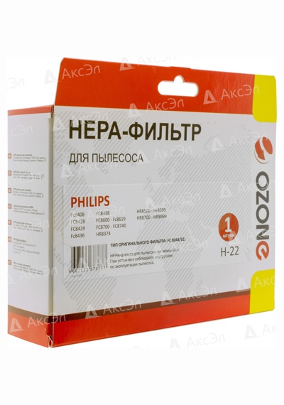 H 22.5 - H-22 НЕРА фильтр Ozone для пылесоса PHILIPS, тип оригинального фильтра: FC8044/02