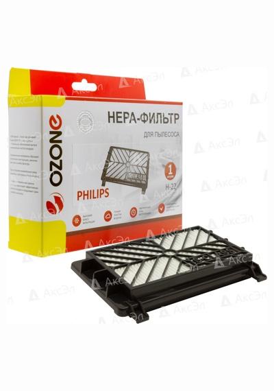 H 22 - H-22 НЕРА фильтр Ozone для пылесоса PHILIPS, тип оригинального фильтра: FC8044/02