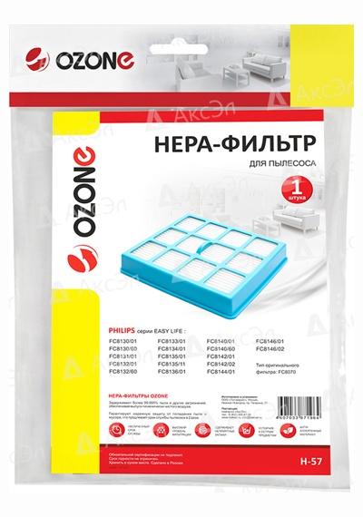 H 57.4 - H-57 HEPA фильтр Ozone для пылесоса PHILIPS, тип оригинального фильтра: FC8070