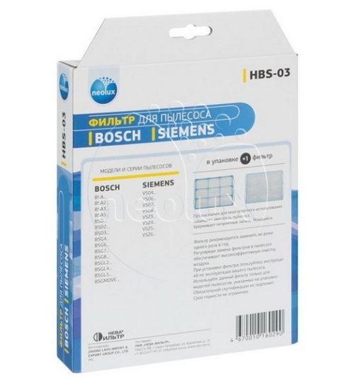 HBS 03 filtr korobka 1 500x544 - HBS-03 NEOLUX Моторный фильтр для BOSCH / SIEMENS (ориг.код 618907)