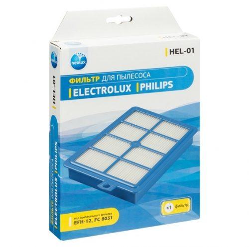 """HEL 01 6 1 500x497 - HEL-01 HEPA-фильтр для пылесоса ELECTROLUX / PHILIPS с логотипом """"S-bag"""" (ориг. коды EFH-12 / FC 8031)"""