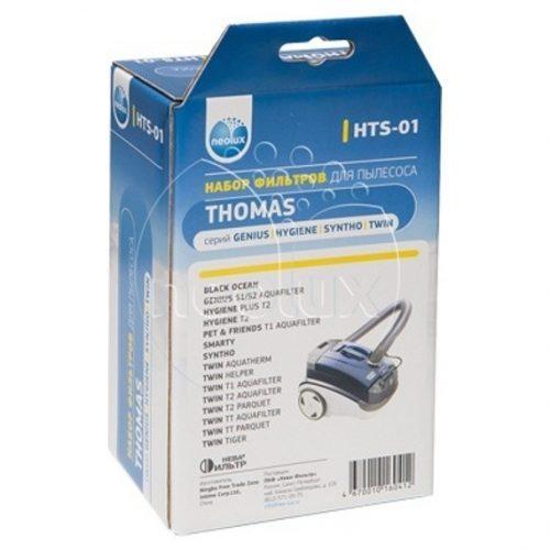 HTS 01back 1 500x500 - HTS-01 Neolux Набор фильтров к пылесосу Thomas Twin