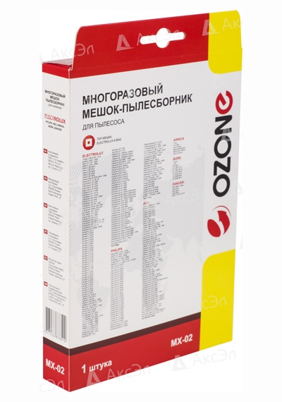MX 02.5 - MX-02 Мешок-пылесборник Ozone многоразовый для пылесоса  ELECTROLUX, тип оригинального мешка: S-Bag.
