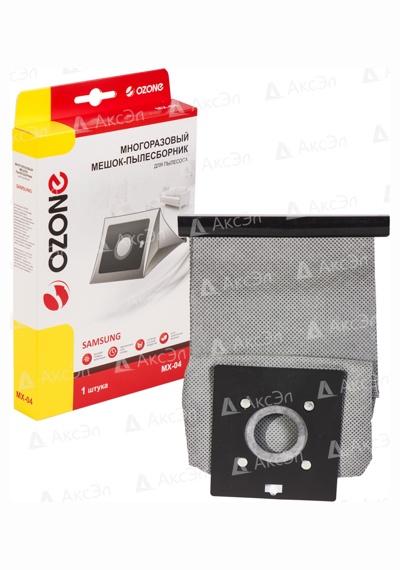 MX 04 - MX-04 Мешок-пылесборник Ozone многоразовый для пылесоса SAMSUNG, тип оригинального мешка: VP-95.