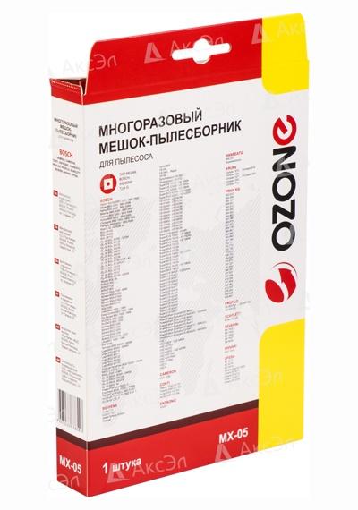 MX 05.5 - MX-05 Мешок-пылесборник Ozone многоразовый для пылесоса BOSCH, тип оригинального мешка: Typ G.