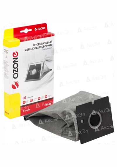 MX 08 - MX-08 Мешок-пылесборник Ozone многоразовый для пылесоса LG, тип оригинального мешка: TB-36.