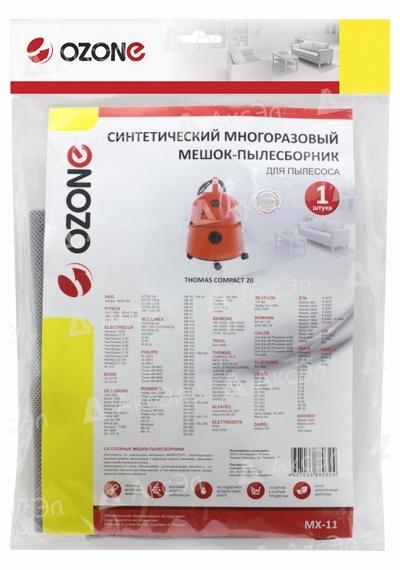 MX 11.4 - MX-11 Мешок-пылесборник Ozone многоразовый для пылесоса ROWENTA,  тип оригинального мешка: ZR 815.