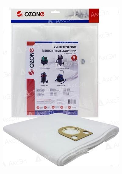 MXT 318 5 - MXT-318/5 Мешки Ozone для пылесоса BOSCH GAS 50, FELISATTI VC50/1400, HITACHI RNT 1250, METABO ASR 50, STARMIX FB50, ИНТЕРСКОЛ ПУ-45/1400, 5 шт.