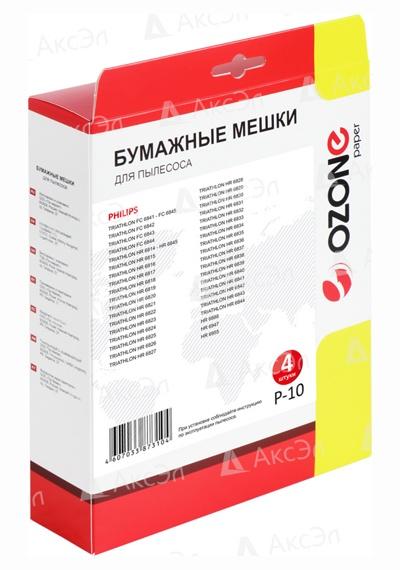 P 10.5 - P-10 Мешки-пылесборники Ozone бумажные для пылесоса PHILIPS,  тип оригинального мешка: HR 6947.