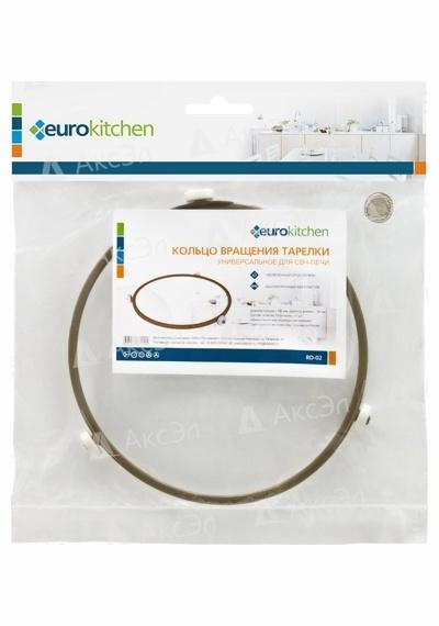 RD 02.4 - RD-02 EUROKITCHEN Кольцо вращения универсальное для СВЧ-печи, диаметр кольца - 190 мм, диаметр ролика - 14 мм