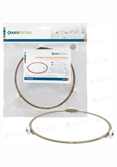 RD 02 - RD-02 EUROKITCHEN Кольцо вращения универсальное для СВЧ-печи, диаметр кольца - 190 мм, диаметр ролика - 14 мм