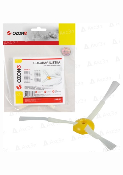 UNR 72 - UNR-72 Боковая щетка Ozone для робота-пылесоса iRobot ROOMBA, 1 шт