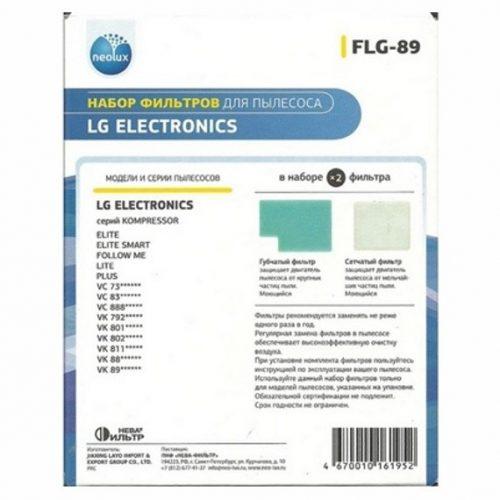 flg89  1 1 500x500 - FLG-89_Neolux Набор фильтров для LG (2 фильтра)