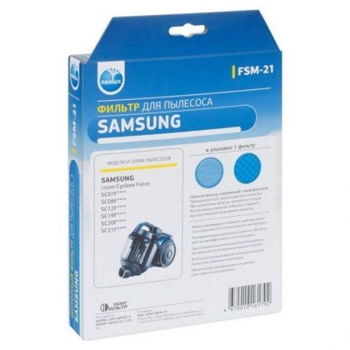 fsm21  1 1 500x500 - FSM-21_NEOLUX Фильтр для SAMSUNG (1 фильтр)