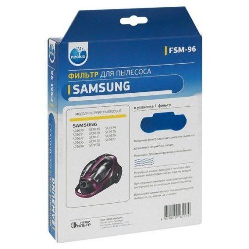 fsm96  1 1 500x500 - FSM-96 NEOLUX Фильтр для SAMSUNG SC-96.. (ориг. код фильтра DJ63-01161B /A)