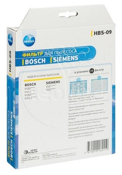 hbs 09 1 1 - HBS-09_NEOLUX Моторный фильтр для пылесоса BOSCH, SIEMENS