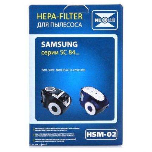 hsm02 1 1 500x500 - HSM-02 NEOLUX HEPA-фильтр для SAMSUNG (аналог DJ97-00339A, B, DJ97-00349B)