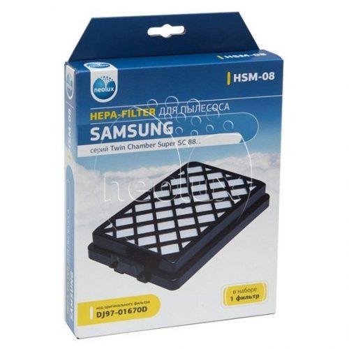 hsm08 1 500x500 - HSM-08 NEOLUX HEPA-фильтр для SAMSUNG (аналог DJ97-01670D)