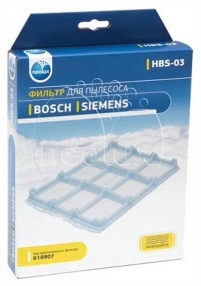 thumb 2298 product big 1 - HBS-03 NEOLUX Моторный фильтр для BOSCH / SIEMENS (ориг.код 618907)
