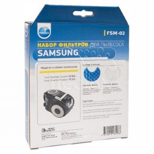 thumb 339 product big 1 500x500 - FSM-02 Набор фильтров NEOLUX для SAMSUNG SC 84.., SC 85.. (аналог DJ97-00849B, DJ97-00849C )
