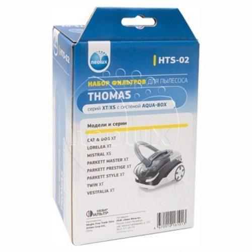 thumb 403 product big 1 500x500 - HTS-02 Набор фильтров для пылесоса THOMAS Vestfalia XT (ориг. код 787241)