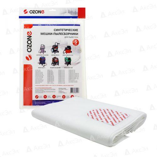 1 5 усиленные мешки для пылесоса Bosch GAS25 500x500 - ШТРОБОРЕЗ-1/5 Мешки OZONE для пылесоса BOSCH, AEG, EIBENSTOCK, FELISATTI, HITACHI, KRESS, METABO, STARMIX, ИНТЕРСКОЛ, 5 шт.