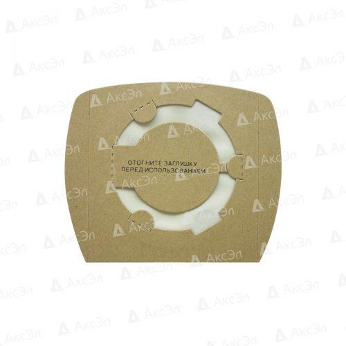 25L 5.3 универсальный пылесборник для проф. пылесоса 1 500x500 - 25L/5 Универсальные фильтр-мешки OZONE для профессиональных пылесосов, объем бака до 25 л., диаметр фланца 58-70 мм, 5 шт.