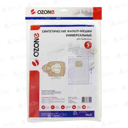 25L 5.4 универсальный пылесборник для проф. пылесоса 1 500x500 - 25L/5 Универсальные фильтр-мешки OZONE для профессиональных пылесосов, объем бака до 25 л., диаметр фланца 58-70 мм, 5 шт.
