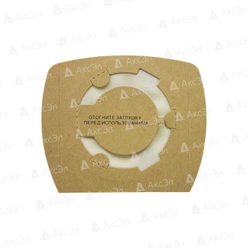 36L 5.3 универсальный мешок для пылесоса 500x500 - 36L/5 Универсальные фильтр-мешки OZONE для профессиональных пылесосов,  объемом бака до 36 л., диаметр фланца 58-70 мм, вертикальный, 5 шт.