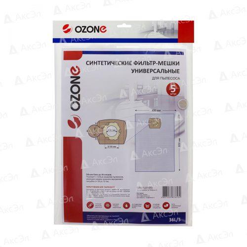36L 5.4 универсальный мешок для пылесоса 500x500 - 36L/5 Универсальные фильтр-мешки OZONE для профессиональных пылесосов,  объемом бака до 36 л., диаметр фланца 58-70 мм, вертикальный, 5 шт.