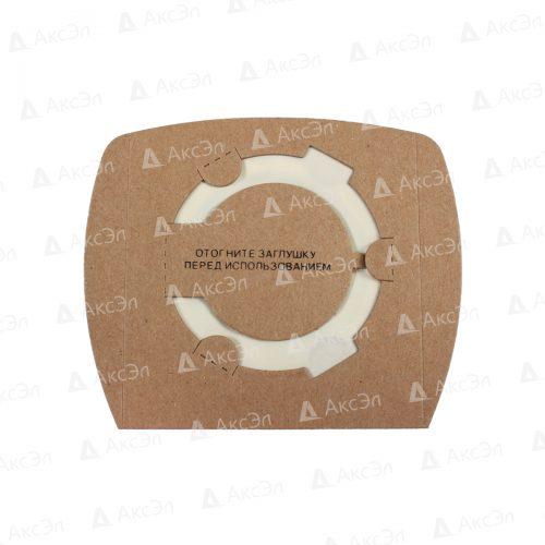 EUR 25L 5.3 универсальный мешок для проф. пылесоса 500x500 - 25L/5 Универсальные фильтр-мешки EUROCLEAN для профессиональных пылесосов, объем бака до 25 л., диаметр фланца 58-70 мм, 5 шт.