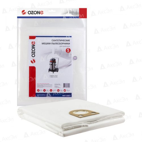 MXT 328 5 мешки для пылесоса Starmix 500x500 - MXT-328/3 Мешки OZONE для пылесоса STARMIX GS 2078, GS 3078, 3 шт.