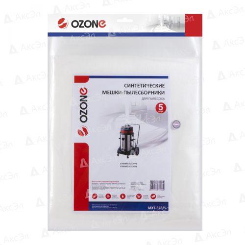 MXT 328 5.4 мешки для пылесоса Starmix 500x500 - MXT-328/3 Мешки OZONE для пылесоса STARMIX GS 2078, GS 3078, 3 шт.