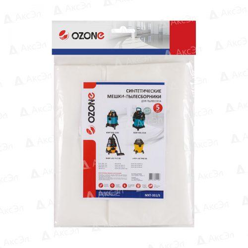 MXT 351 5.4 пылесборники для проф.пылесосов BORT 500x500 - MXT-351/5 Мешки OZONE для пылесоса BORT BSS-1330 Pro,SHOP VAC PRO 30-, OBI NTS-35, 5 шт.