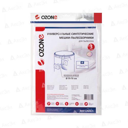 MXT UN20 3.4 мешки для проф. пылесосов 500x500 - MXT-UN20/3 Мешки универсальные OZONE, до 36 литров, диаметр фланца 59-70 мм, 3 шт., горизонтальные