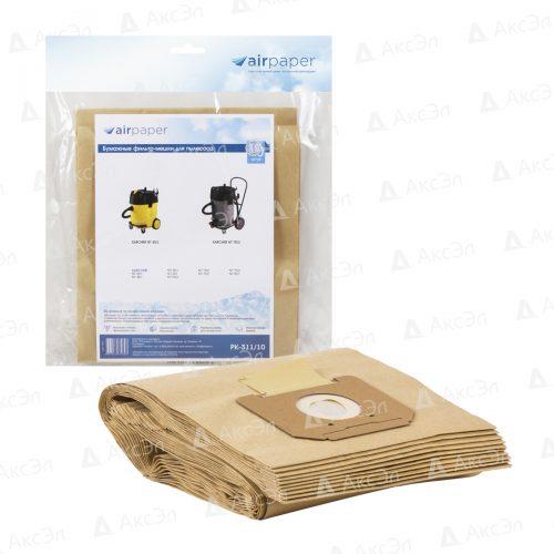 PK 311 10 Фильтр мешки для Karcher 500x500 - РК-311/10 Фильтр-мешки AIRPAPER для пылесоса KARCHER NT 65/2, 10 шт.