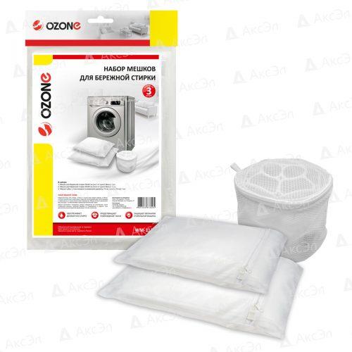 WM 1124 набор для бережной стирки 500x500 - WM-1124 OZONE Набор мешков для бережной стирки