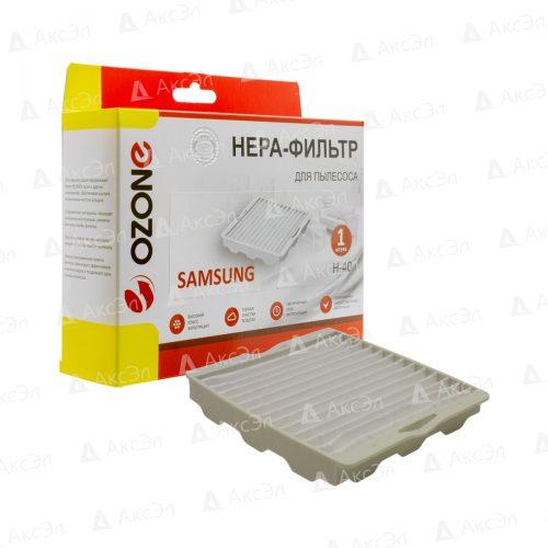 H 40 500x500 - H-40 HEPA фильтр для пылесоса SAMSUNG, 1 шт., бренд: OZONE, тип оригинального фильтра: DJ63-00539A