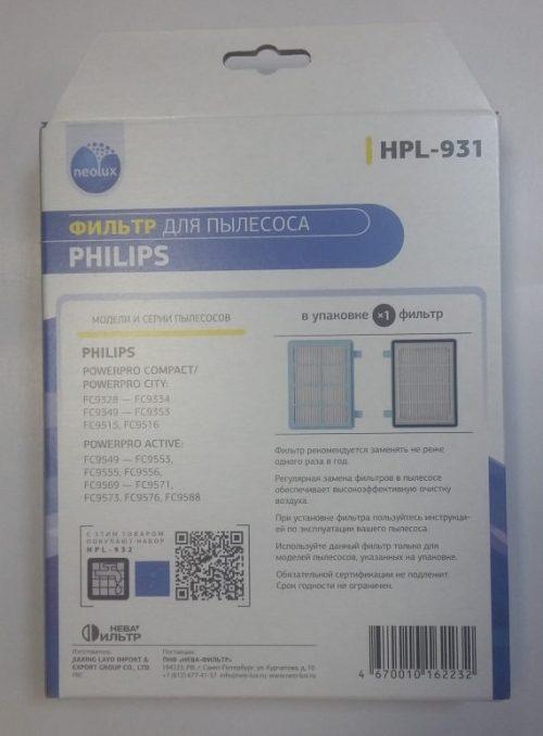 HPL 931 фильтр для Philips оборот 1 e1571984623601 500x678 - HPL-931_NEOLUX HEPA-фильтр для  PHILIPS ( уп.1 шт.)