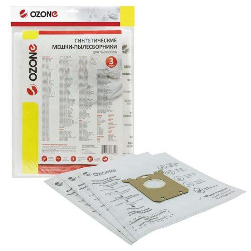 SE 02 500x500 - SE-02 Мешки пылесборники для пылесоса ELECTROLUX, 3 шт., синтет., многосл., подходят: AEG, Philips