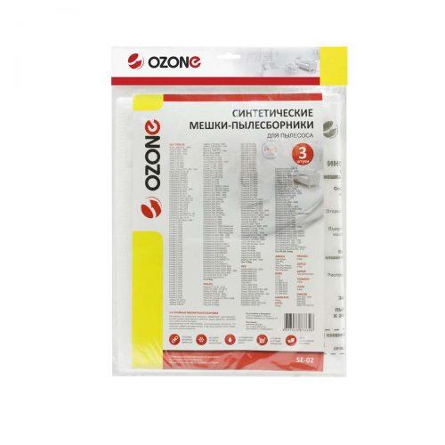 SE 02.4 500x500 - SE-02 Мешки пылесборники для пылесоса ELECTROLUX, 3 шт., синтет., многосл., подходят: AEG, Philips