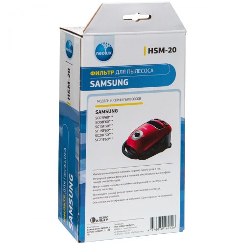 HSM 20 5 500x500 - HSM-20_NEOLUX HEPA-фильтр для SAMSUNG (1 шт) (ориг код DJ97-01940A)