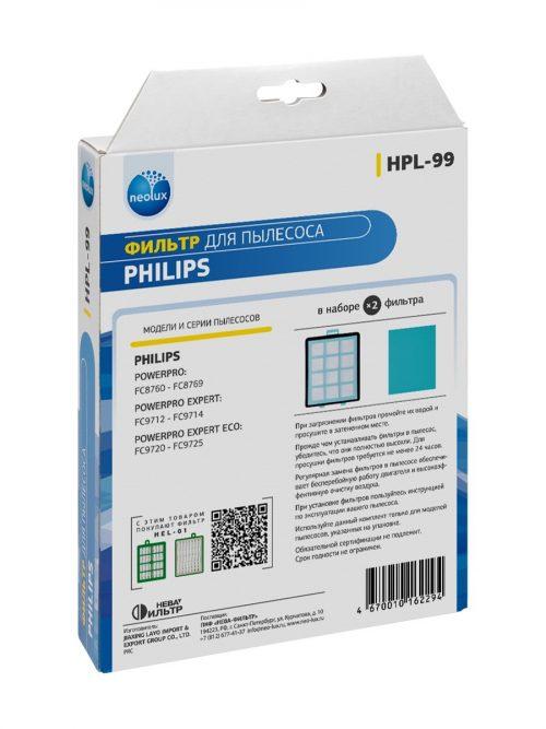 HPL-99_09 фильтр для Philips